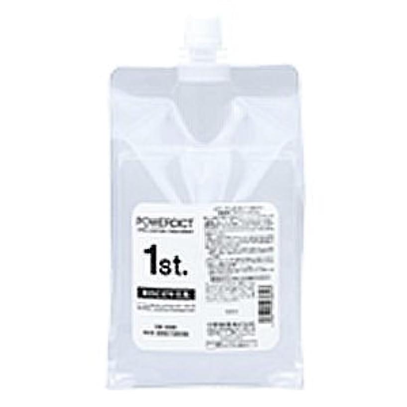 マイクロポールクライマックスナカノ 中野製薬 パワーディクトN 1 リカバー 1500g