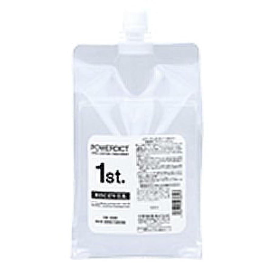 シプリー部例外ナカノ 中野製薬 パワーディクトN 1 リカバー 1500g