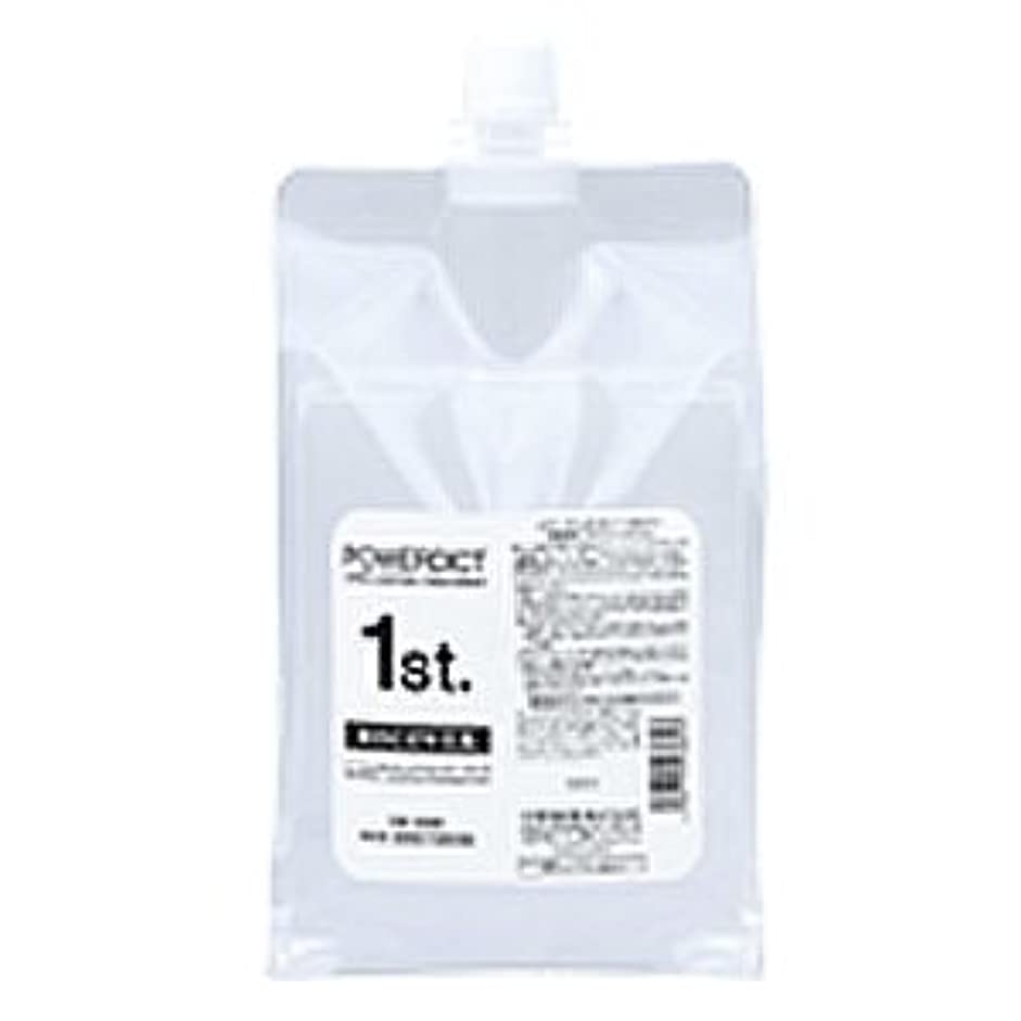 酸化する道カジュアルナカノ 中野製薬 パワーディクトN 1 リカバー 1500g
