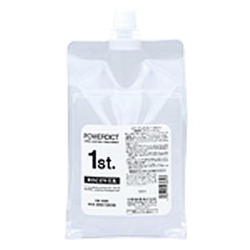 熟考する安全グレーナカノ 中野製薬 パワーディクトN 1 リカバー 1500g