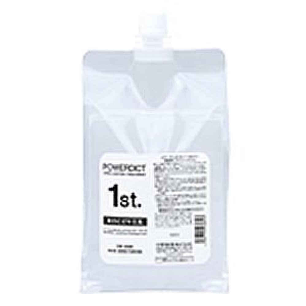 土器感謝しているうがい薬ナカノ 中野製薬 パワーディクトN 1 リカバー 1500g