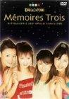 日テレジェニック2001オフィシャル・ヒストリー・DVD Memoires Trois[DVD]