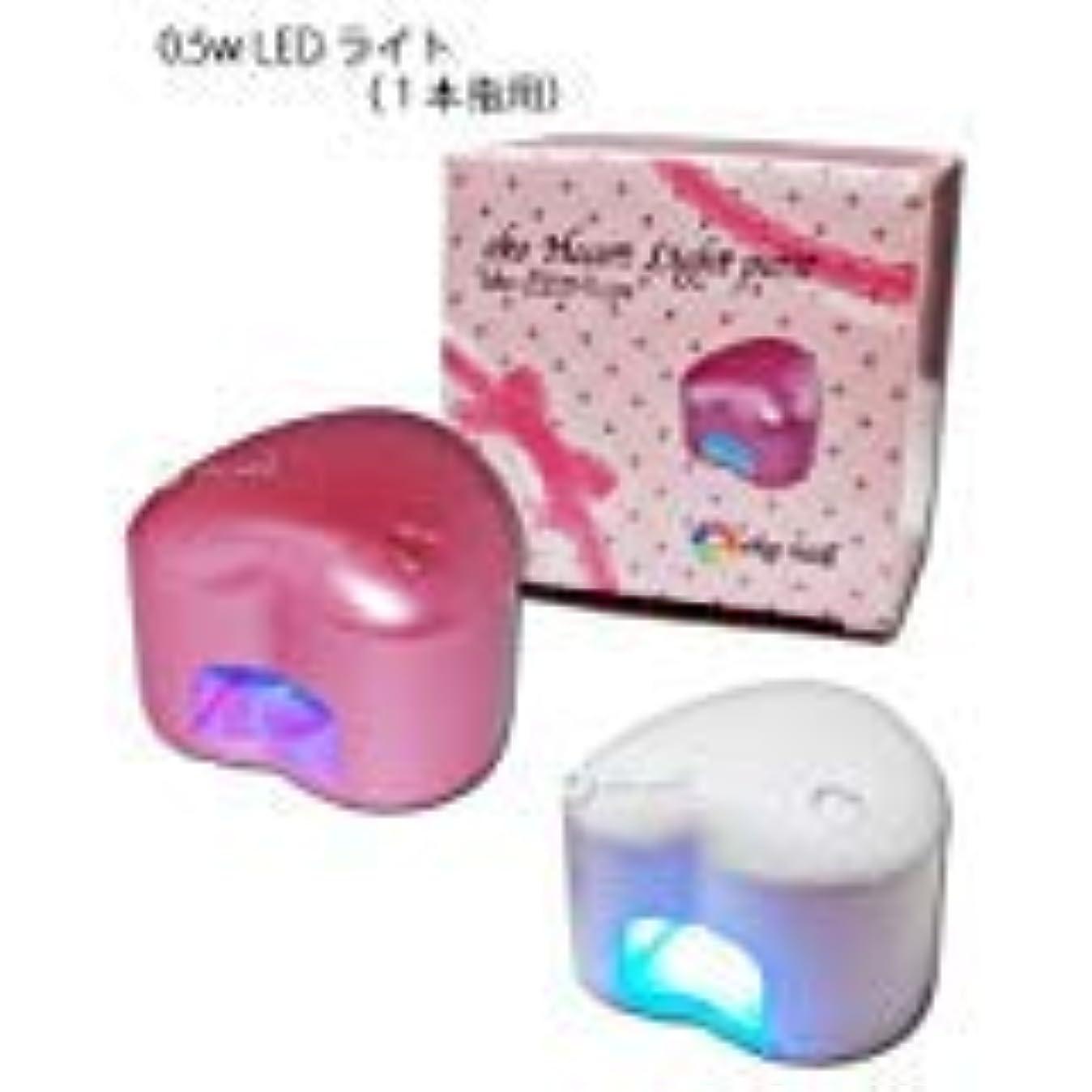 またはどちらかスキム引くジェルネイル用 LED-UVライト3W ハート パールホワイト/パールピンク (パールピンク)