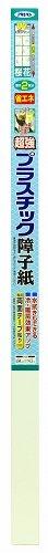 アサヒペン 超強 プラスチック 障子紙 両面テープ貼り 94cmX4.3m 桜花 6833