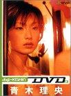 digi+KISHIN DVD 青木理央
