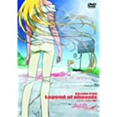 OVA カレイドスター Legend of phoenix~レイラ・ハミルトン物語~(通常版) [DVD]