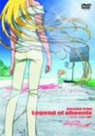 DVD OVA カレイドスター Legend of phoenix レイラ ハミルトン物語  通常版