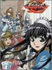 超重神グラヴィオンツヴァイ Vol.1 [DVD]