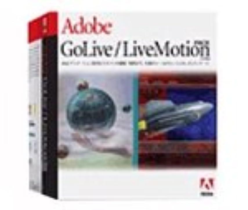 イデオロギー放つ軽減Golive6.0/Livemotion2.0Packエデュケーション Mac