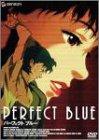 PERFECT BLUE('98)