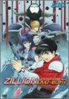 赤い光弾ジリオンDVD-BOX(1)[DVD]