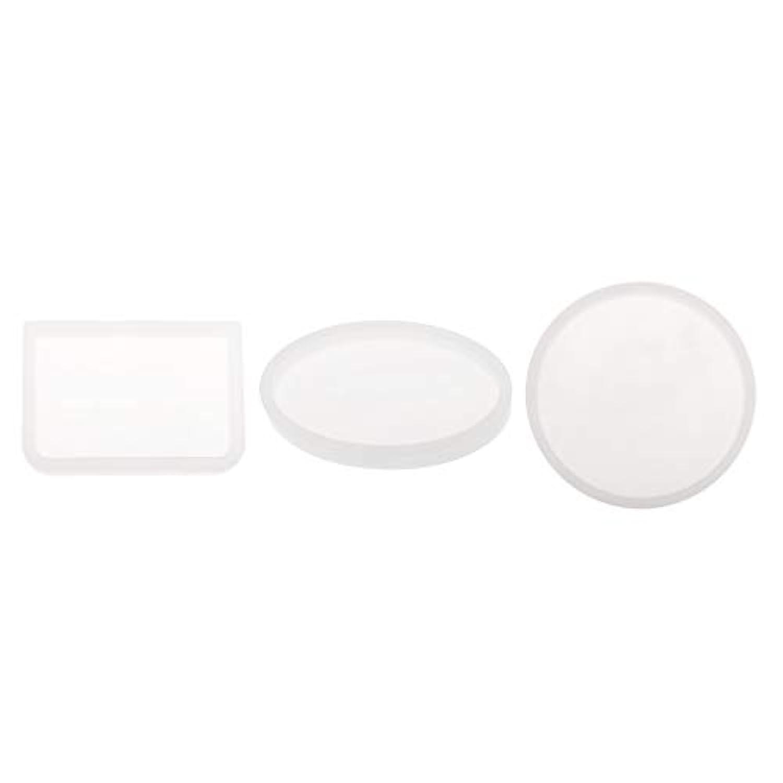 perfk シリコーンモールド 長円形/長方形/円形 金型ツール 樹脂 手工芸品 ジュエリー 手作り 3個入り