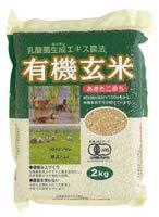ビーアンドエス・コーポレーション 乳酸菌生成エキス農法 有機玄米(あきたこまち) オーサワジャパン 2kg×8個