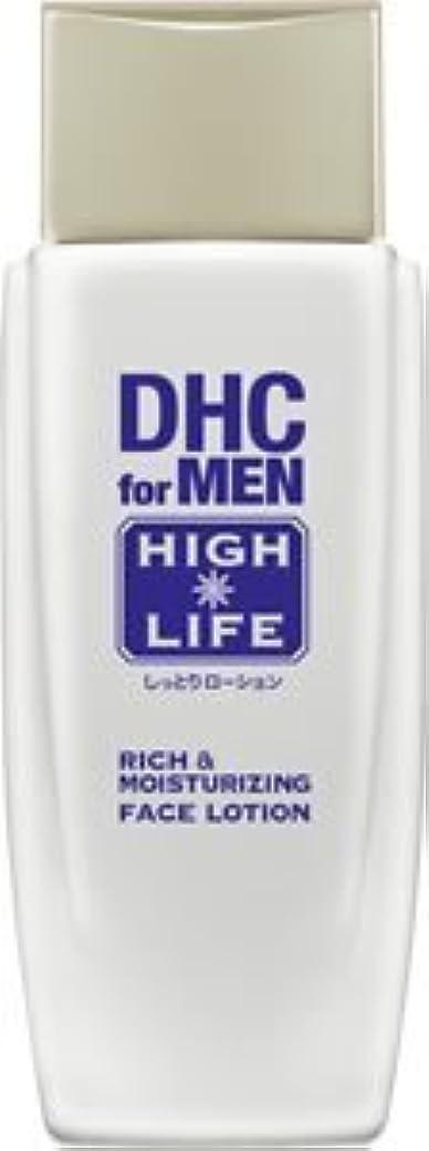 手のひらハウジング手のひらDHCリッチ&モイスチュア フェースローション【DHC for MEN ハイライフ】