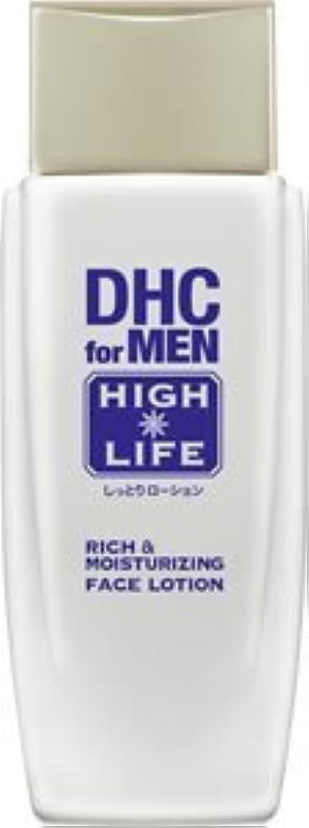 DHCリッチ&モイスチュア フェースローション【DHC for MEN ハイライフ】