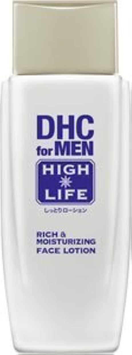 少年小石迷彩DHCリッチ&モイスチュア フェースローション【DHC for MEN ハイライフ】