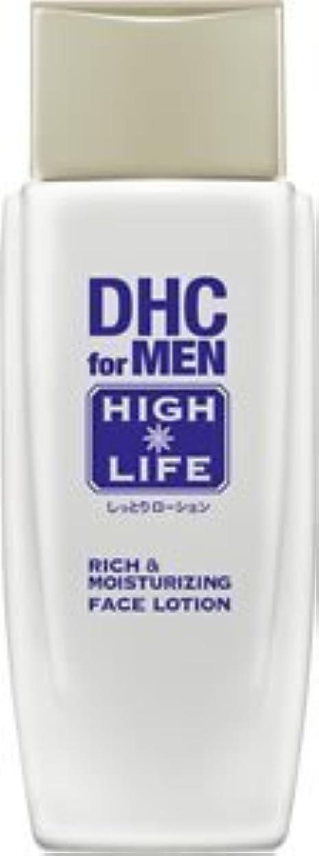 トラック翻訳者チャーミングDHCリッチ&モイスチュア フェースローション【DHC for MEN ハイライフ】