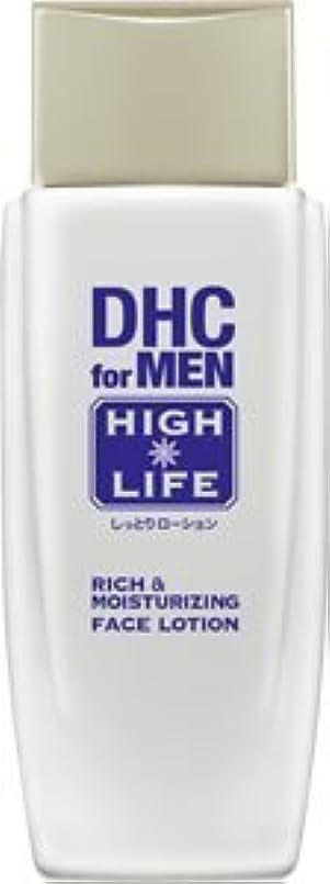 容器クリア滑りやすいDHCリッチ&モイスチュア フェースローション【DHC for MEN ハイライフ】