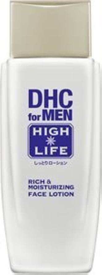 極めてニッケル中絶DHCリッチ&モイスチュア フェースローション【DHC for MEN ハイライフ】