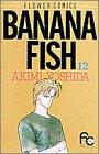 Banana fish 第12巻