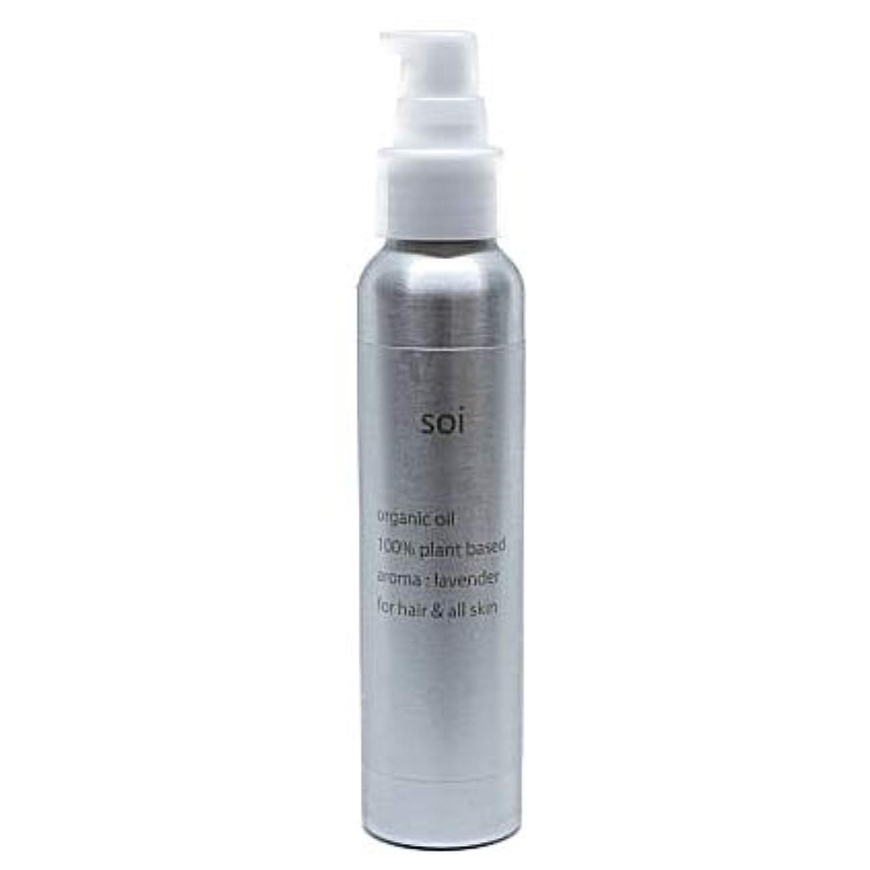 タヒチ閉じる冷淡なsoioil/ソイオイル オーガニックオイル【濡れ感×自然な束感】濡れ髪風仕上げにおすすめ