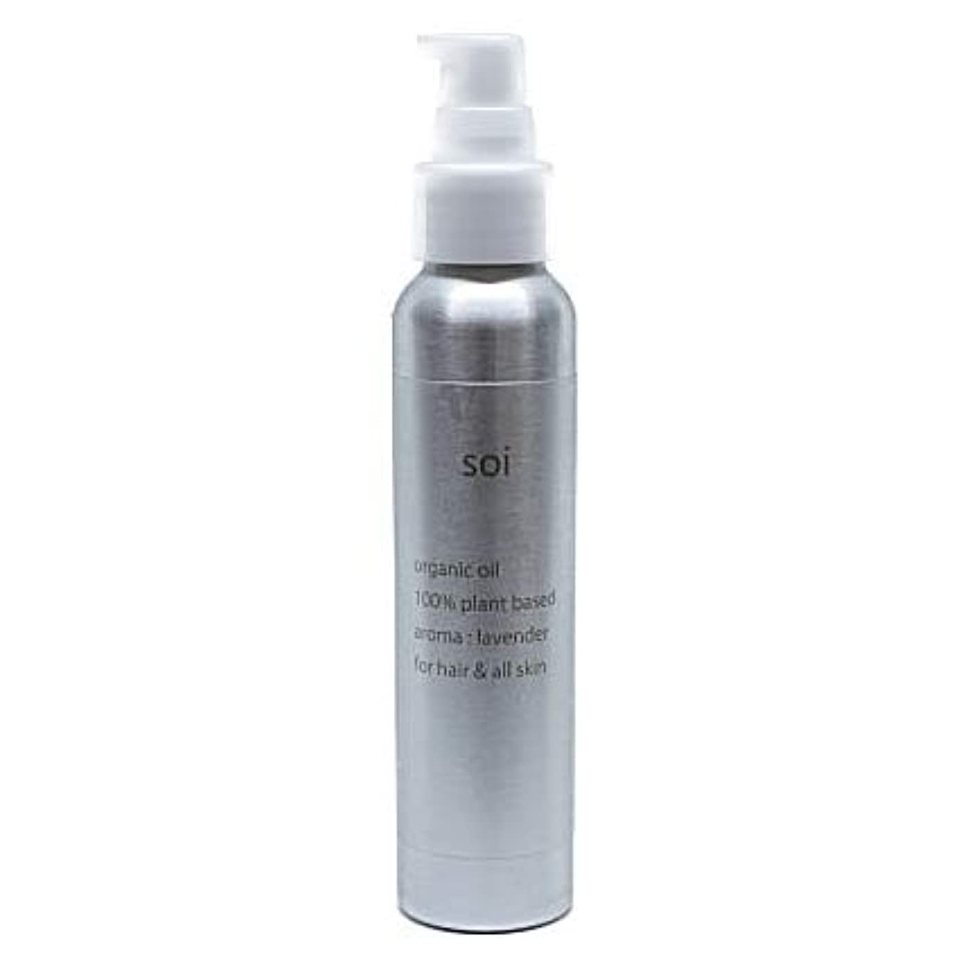 好みシェアなぞらえるsoioil/ソイオイル オーガニックオイル【濡れ感×自然な束感】濡れ髪風仕上げにおすすめ