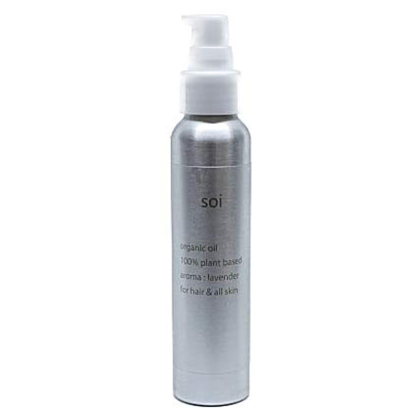 マスク安心させる力学soioil/ソイオイル オーガニックオイル【濡れ感×自然な束感】濡れ髪風仕上げにおすすめ
