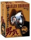 """チャールズ・ブロンソン""""男気""""DVD-BOX"""
