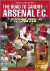 アーセナルF.C.2001-2002 F.A.カップ優勝への軌跡 [DVD]