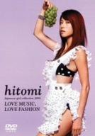 Hitomi(AV女優)