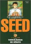 Seed / ラデック・鯨井 のシリーズ情報を見る