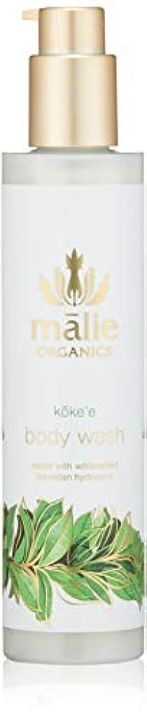 ライドスキー注入Malie Organics(マリエオーガニクス) ボディウォッシュ コケエ 222ml