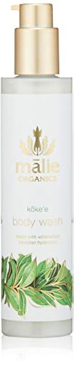 ボタン扱いやすいドラマMalie Organics(マリエオーガニクス) ボディウォッシュ コケエ 222ml