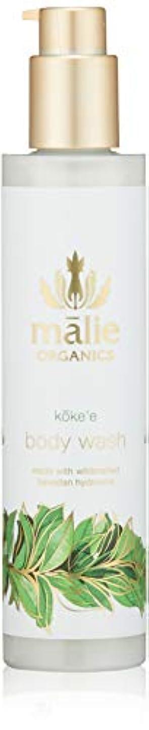 ドアミラーたるみ塗抹Malie Organics(マリエオーガニクス) ボディウォッシュ コケエ 222ml