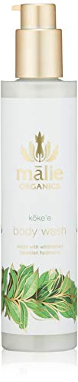 ほこりっぽい出口テロリストMalie Organics(マリエオーガニクス) ボディウォッシュ コケエ 222ml