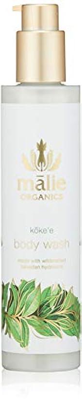 セラーゴシップ海港Malie Organics(マリエオーガニクス) ボディウォッシュ コケエ 222ml