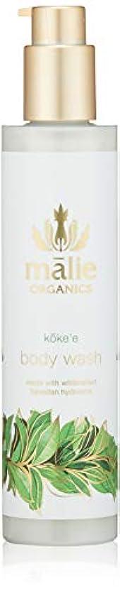 グリーンバックうっかり大人Malie Organics(マリエオーガニクス) ボディウォッシュ コケエ 222ml