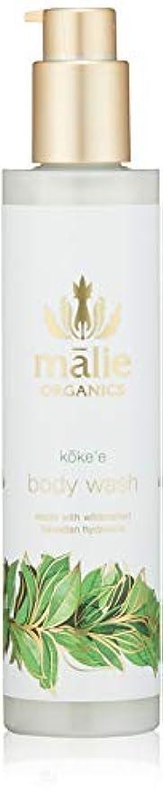 抵抗するアセンブリメタリックMalie Organics(マリエオーガニクス) ボディウォッシュ コケエ 222ml