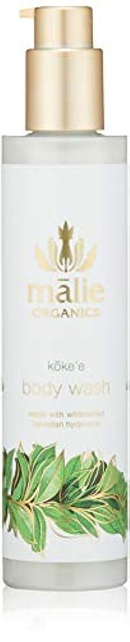 法律学習者争うMalie Organics(マリエオーガニクス) ボディウォッシュ コケエ 222ml