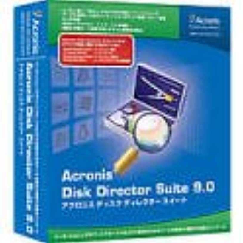 Acronis Disk Director Suite 9.0