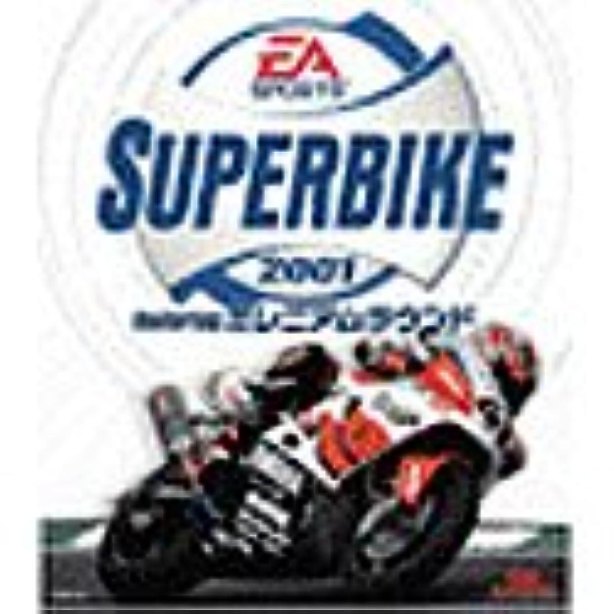 ひどい成熟した配送スーパーバイク 2001 Featuring ミレニアムラウンド