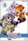 ちっちゃな雪使いシュガー season.4 [DVD]