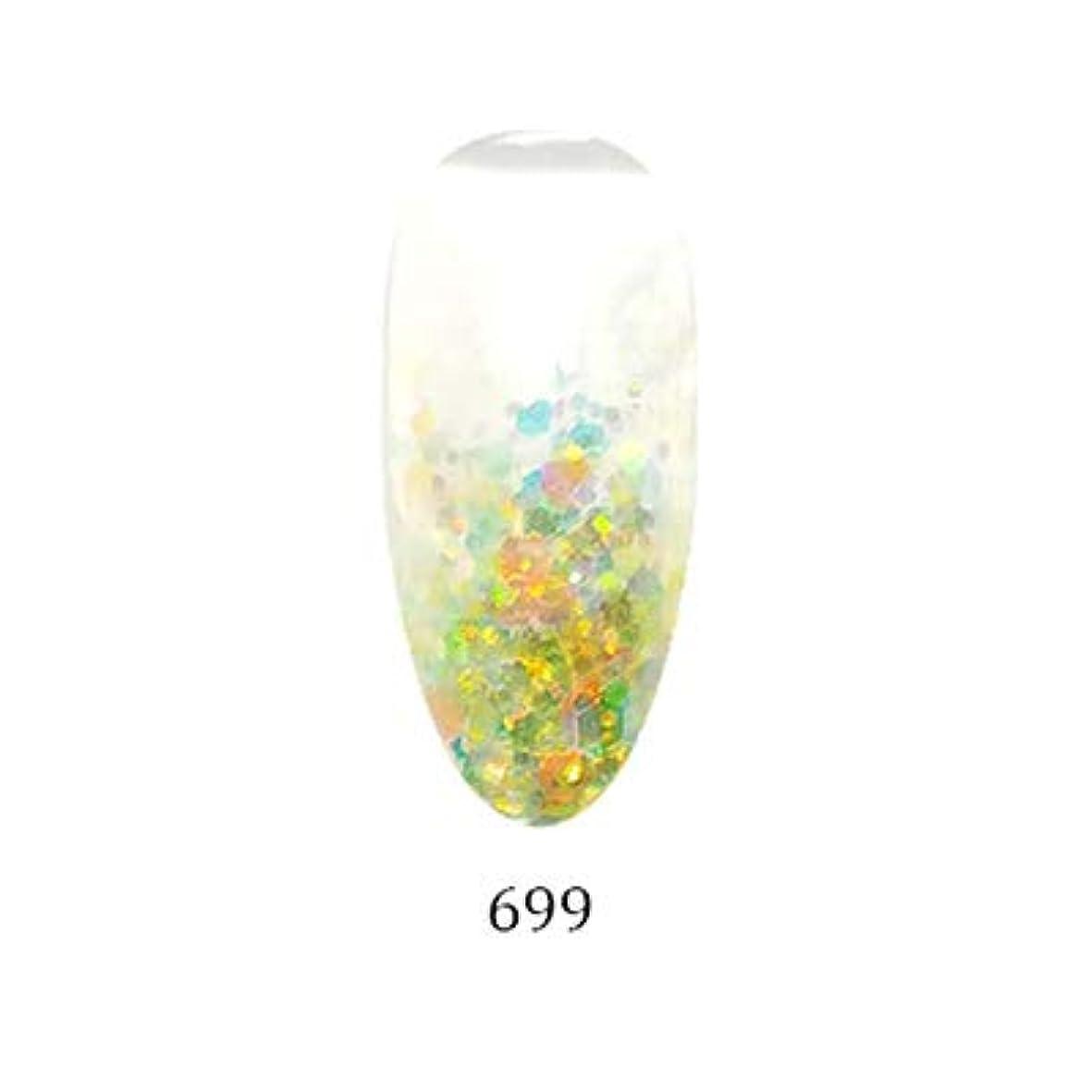 廊下愛国的な静めるアイスジェル カラージェル グリーミングシリーズ GM-699 3g