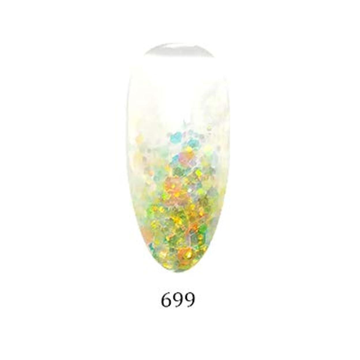 形成実現可能性下にアイスジェル カラージェル グリーミングシリーズ GM-699 3g