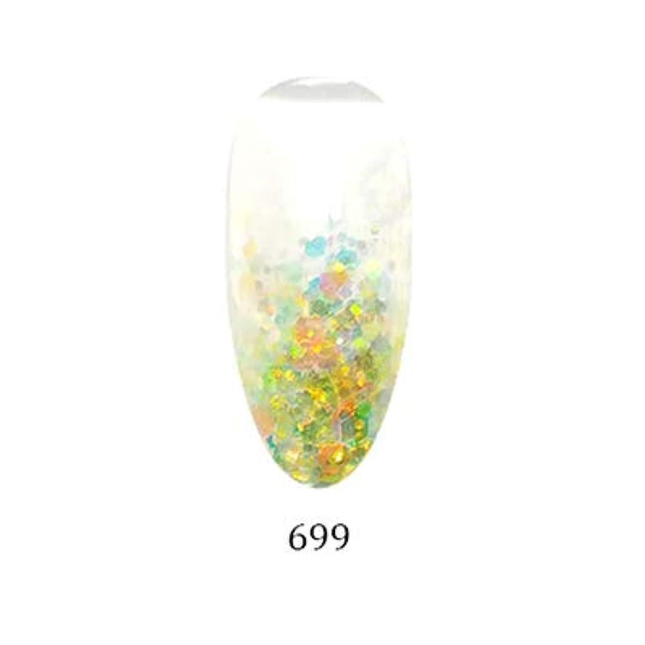 アイスジェル カラージェル グリーミングシリーズ GM-699 3g