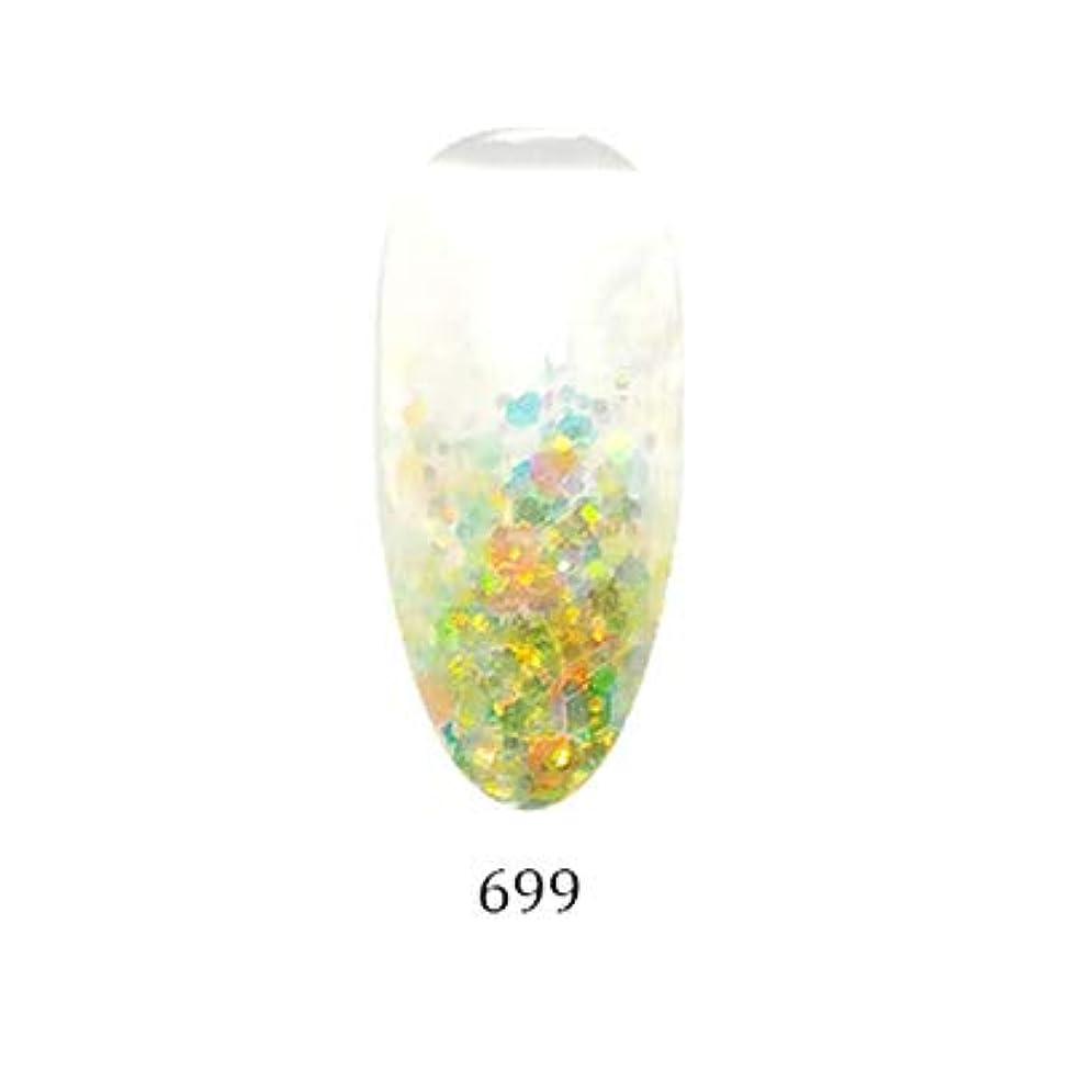 メリービリー憂鬱アイスジェル カラージェル グリーミングシリーズ GM-699 3g