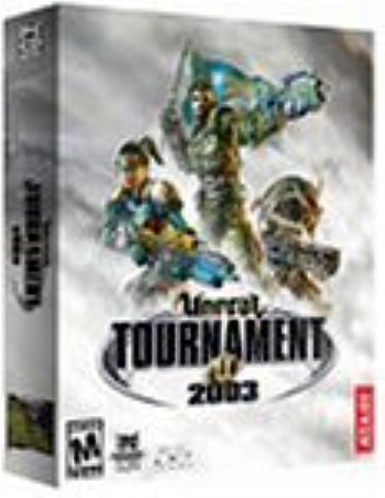 ガムパノラマ素晴らしきUnreal Tournament 2003 (Jewel Case) (輸入版)