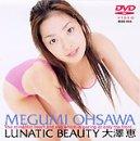 LUNATIC BEAUTY [DVD]