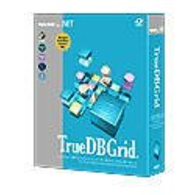 大声でベアリングサークル悪用PowerTools for .NET True DBGrid 1開発ライセンス
