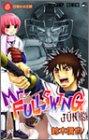 Mr.FULLSWING 第6巻